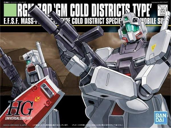 Bandai 38 Rgm-79d Gm Gold District Type - 1/44 Scale