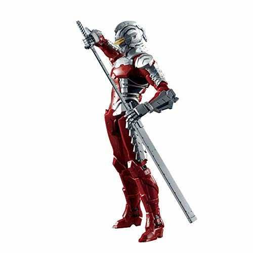 Bandai Figure Rise Standard Ultraman Suit Model Kit - Scale 1:12