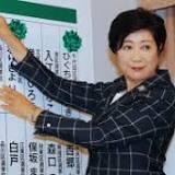 2017年東京都議会議員選挙, 小池百合子, 自由民主党, 東京都議会, 東京都, 都民ファーストの会, 公明党, 東京都知事, 安倍晋三