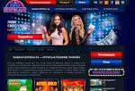 Бесплатные игры на сайте Вулкан 24
