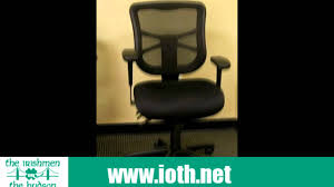 Lorell Executive High Back Chair Mesh Fabric by Alera Mesh Office Chairs Youtube