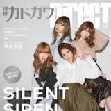 Silent Siren, サイレン, SKE48, バンド, 松井 珠理奈, LiSA