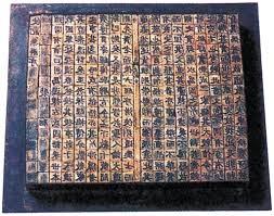 block type printing - trips to China