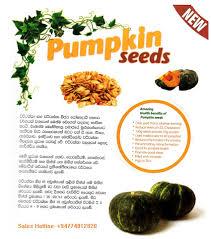 Pumpkin Seed Oil Prostate Side Effects by Pumpkin Seeds Apexaura Facebook