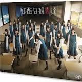 欅坂46, 欅って、書けない?, 日本, 冠番組