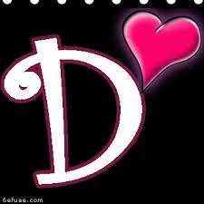 صور حرف D , صور حرف D مزخرفة , خلفيات جديدة 2016 letter D piCtures images?q=tbn:ANd9GcQ