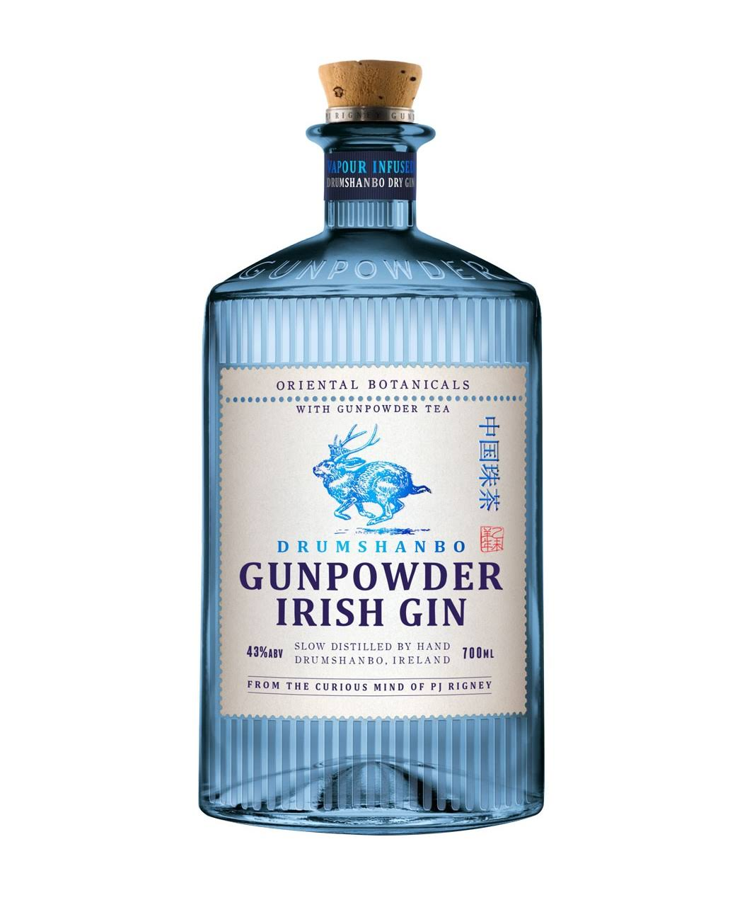 Gunpowder Irish Gin 50cl