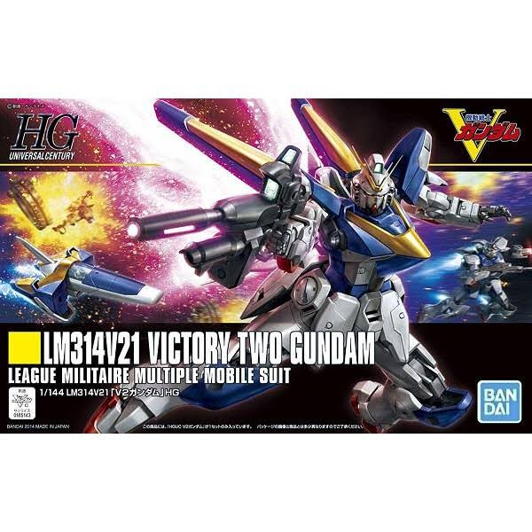 Gundam High Grade Universal Century Model Kit - 1/144 Scale