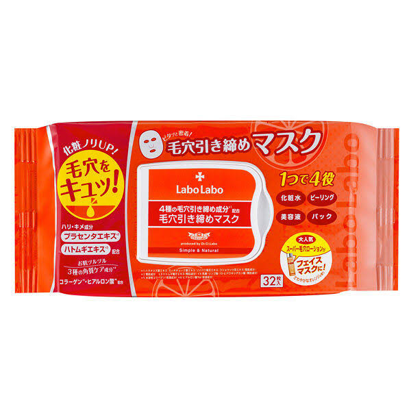 Labo Labo Pore-Tightening Mask