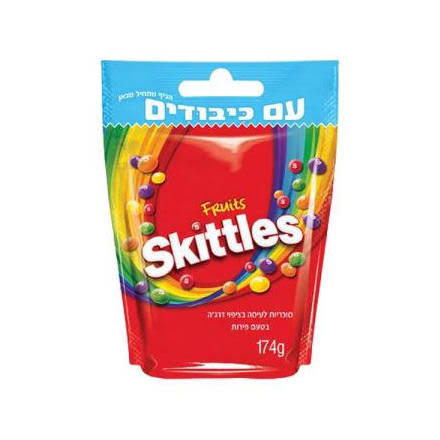Skittles Fruit Flavored Chewy Candies