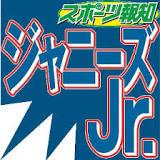 ジャニーズJr., ジャニーズ事務所, 西畑大吾, 大阪松竹座, 松竹, 大西流星, 日本