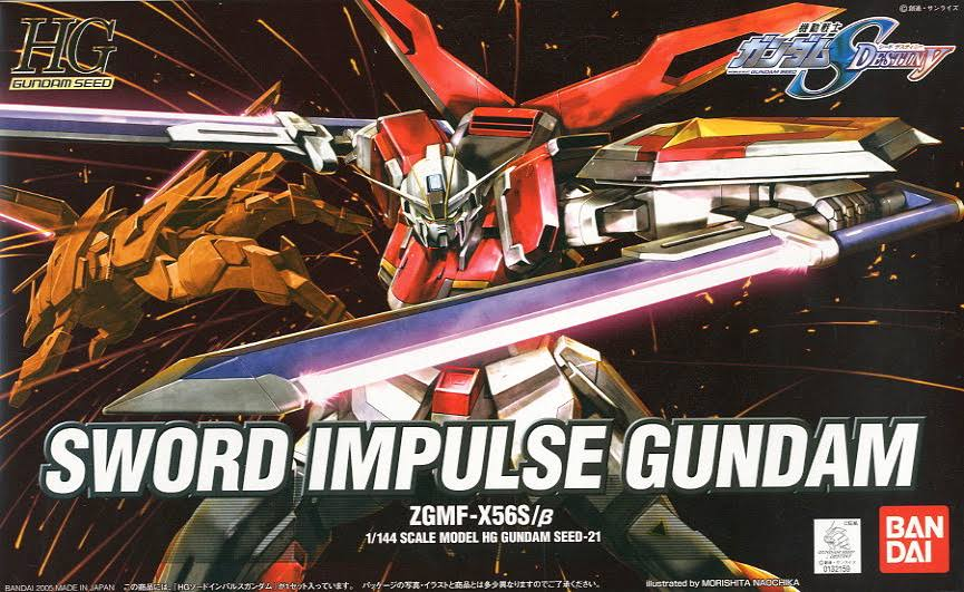 Bandai HG Sword Impulse Gundam - 1/144 Scale