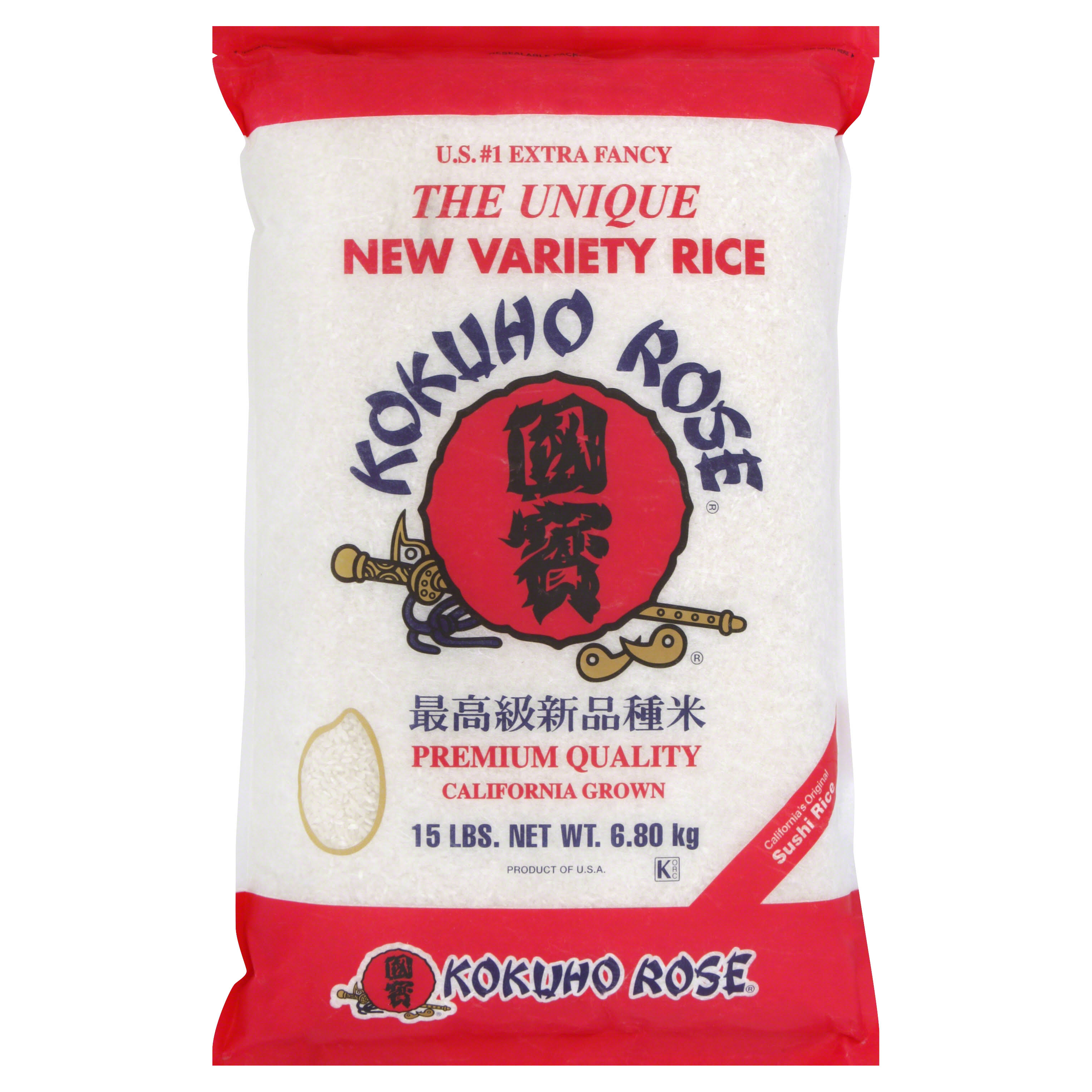 Kokuho Rose California's Original Sushi Rice - 15lbs