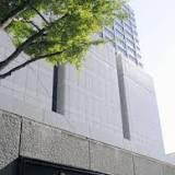 社会保険庁, 分限処分, 免職, 東京, 整理解雇, 日本年金機構