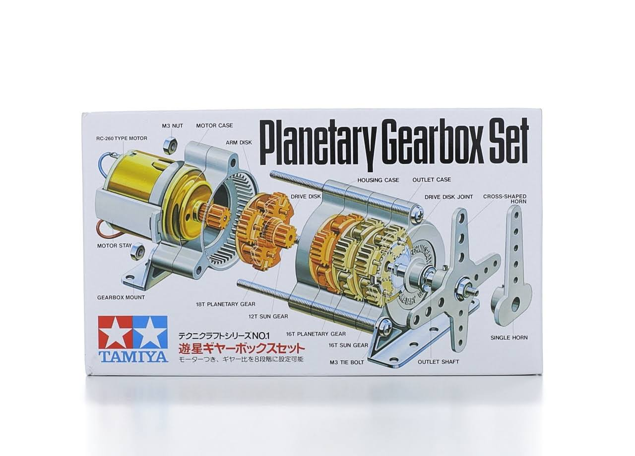 Tamiya Educational Planetary Gear Box Set