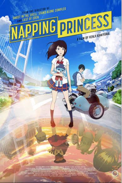 Hirune Hime: Shiranai Watashi no Monogatari-Ancien and the Magic Tablet/Napping Princess: The Story of the Unknown Me
