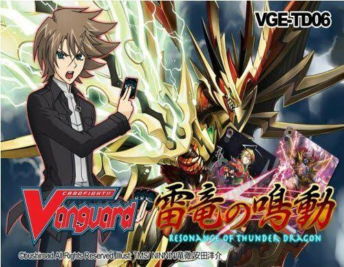 Cardfight Vanguard: Resonance of Thunder Dragon Trial Deck