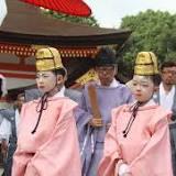 祇園祭, 八坂神社, 久世郡, 京都市, 神幸祭, 綾戸国中神社