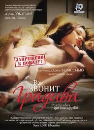 Gradiva (2006) [Vose]