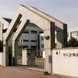 東日本入国管理センター, 入国管理局, 牛久市