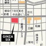 GINZA SIX, 銀座, 東京, 商業
