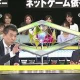 丸山桂里奈, キンタロー。, サッカー日本女子代表