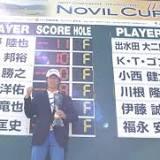 日本ゴルフツアー機構, 青木功, 小平智, 中日クラウンズ, 尾崎将司, 日本ゴルフツアー選手権, マスターズ・トーナメント