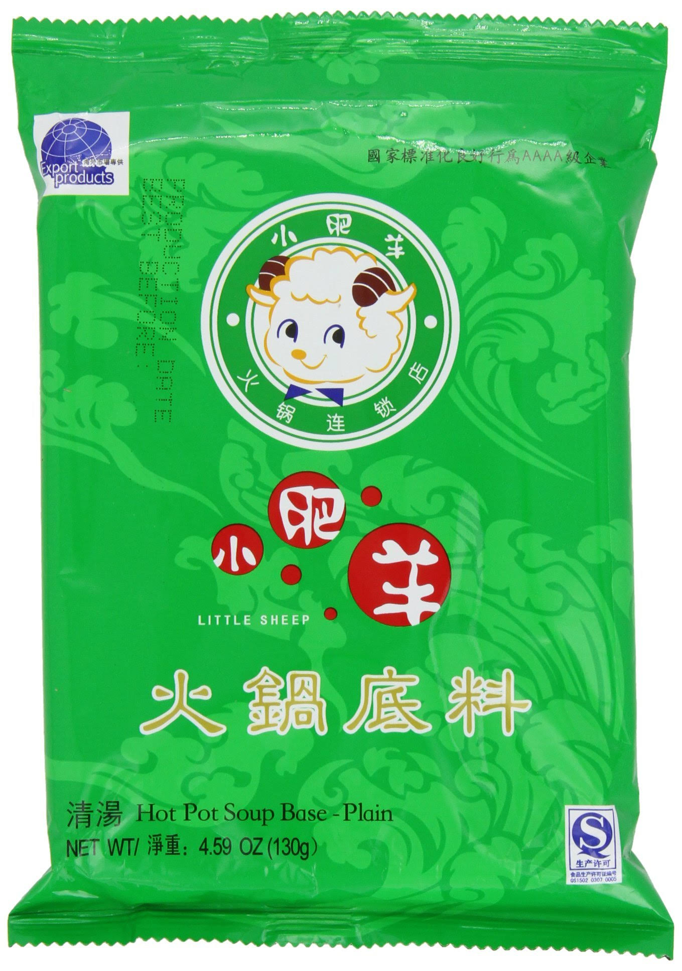 小肥羊清汤火锅底料 Little Sheep Hot Pot Soup Base - Plain, 130g