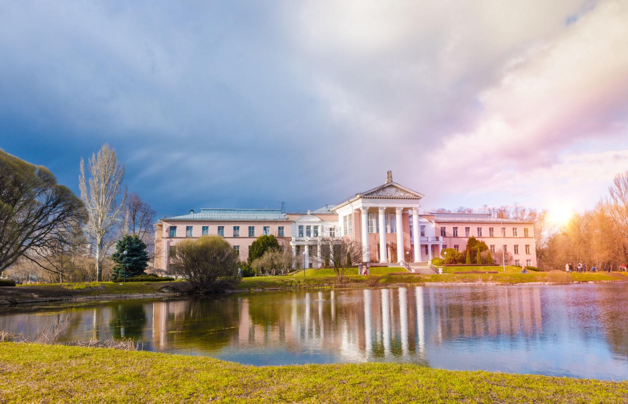 Glavnyy Botanicheskiy Sad Ran Im. N.v. Tsitsina