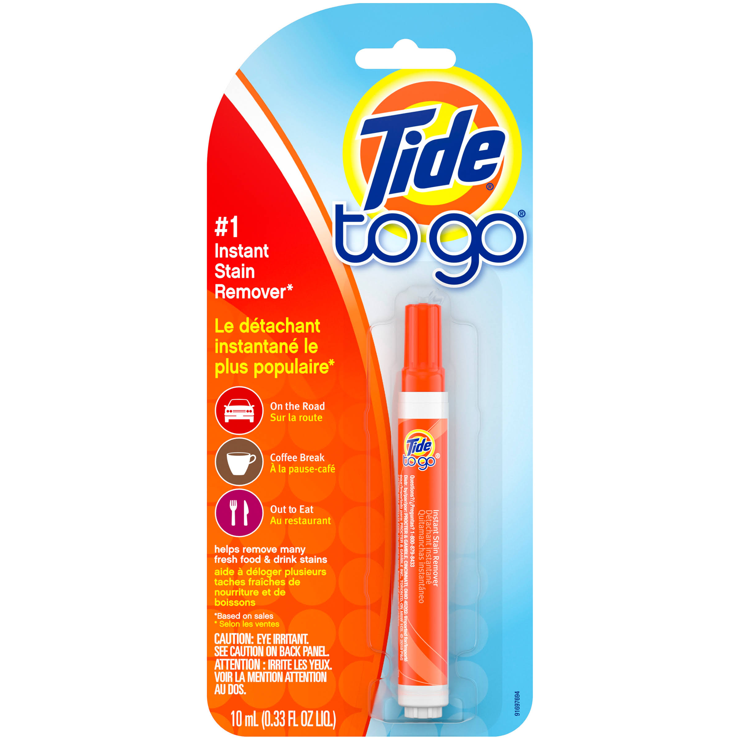 Tide to Go Instant Stain Remover - 0.33oz