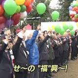 鳥取県中部地震, 鳥取県, 日本, 気象庁震度階級, 倉吉市, 震度, 復興
