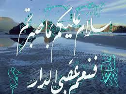 الجزيره ومحمد عبد الواحد)م*