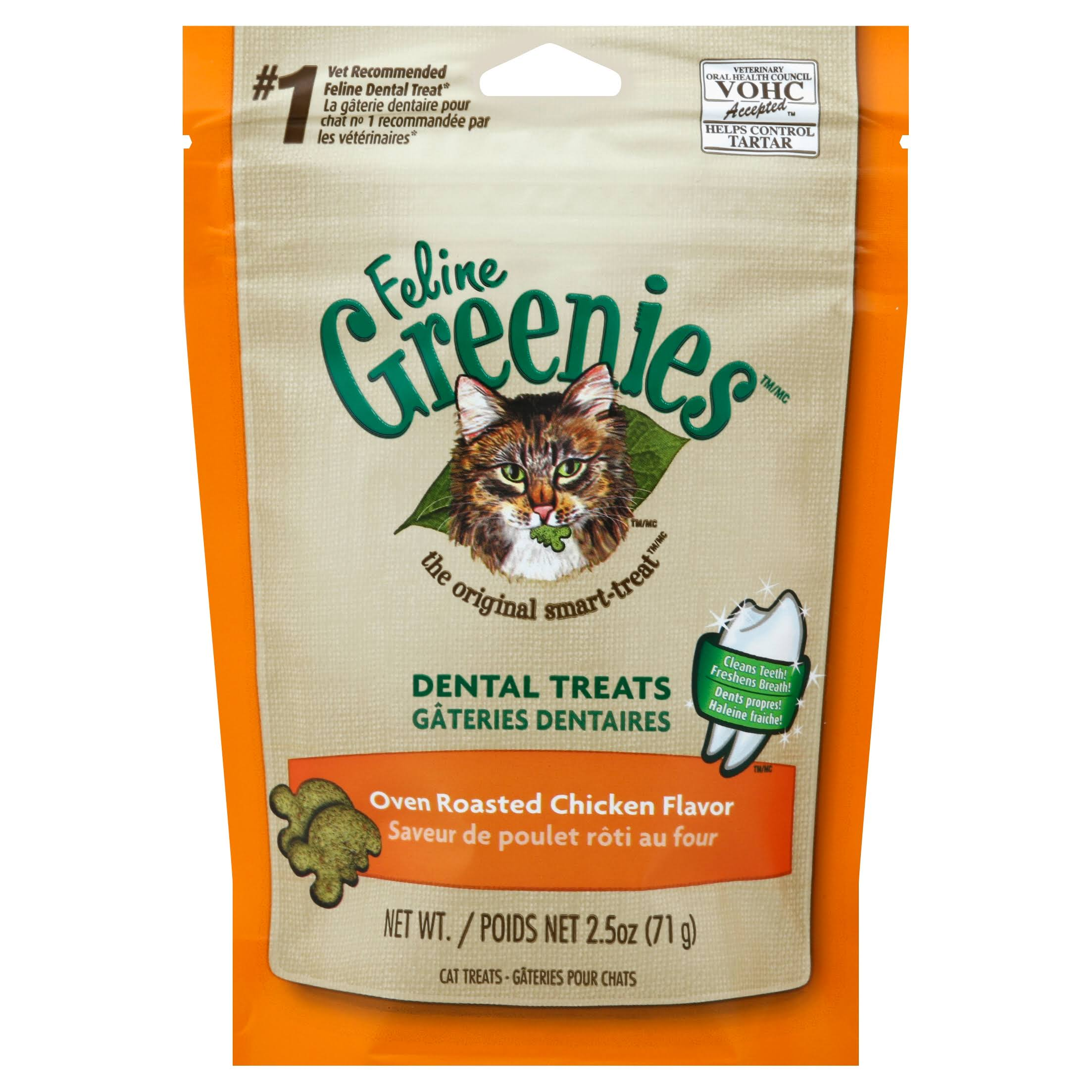 Feline Greenies Dental Cat Treats - Oven Roasted Chicken, 2.5oz