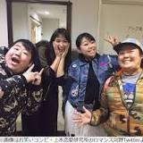広瀬 アリス, やしろ 優, 野村辰二, ウチのガヤがすみません!, 笑撃戦隊