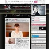 世にも奇妙な物語, Yahoo! JAPAN, 久慈暁子, フジテレビジョン, モデルプレス