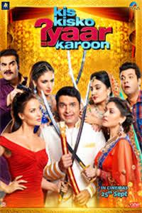full movie Kis Kisko Pyaar Karu 300MB watch online 300mb full movie