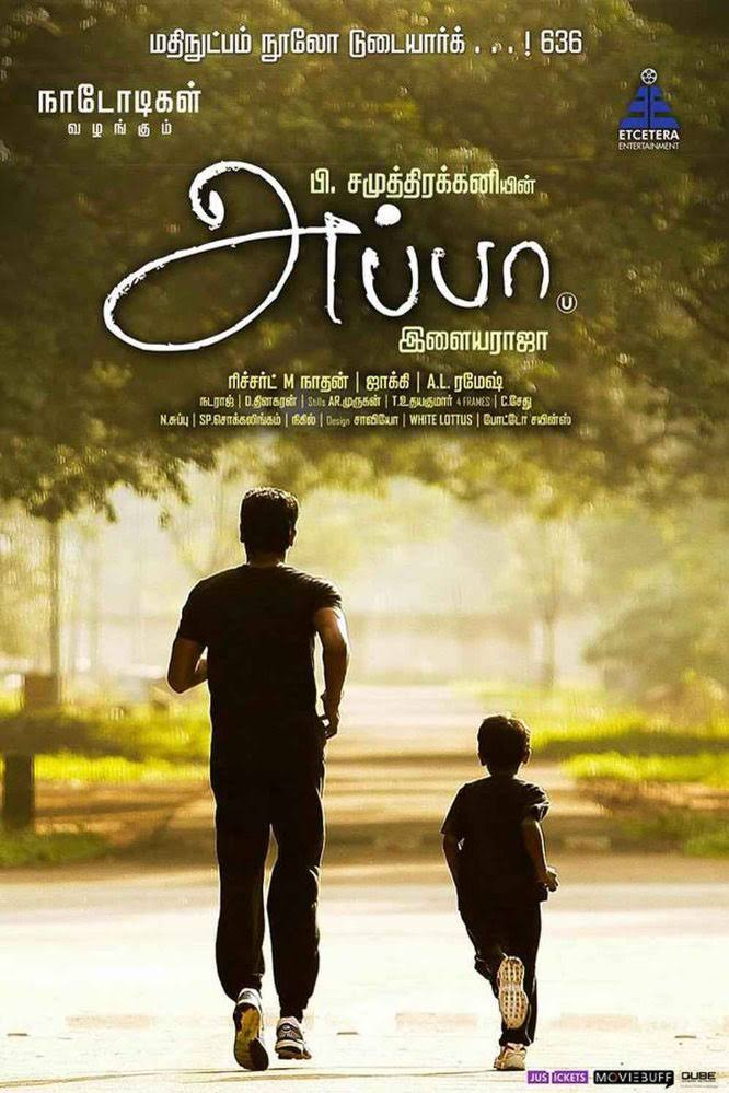 Appa Tamil Movie Free Download 2016 720p BluRay