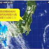 記録的短時間大雨情報, 福島県, 檜枝岐村