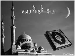 خلفيات رمضان images?q=tbn:ANd9GcS