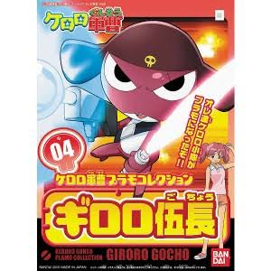 Corporal Giroro Keroro, Bandai Keroro Plamo Collection