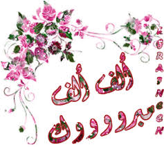 الحاصلا images?q=tbn:ANd9GcS