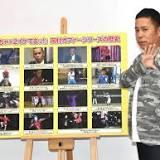 岡村 隆史, 岡村オファーがきましたシリーズ, めちゃ×2イケてるッ!, 三浦大知, ナインティナイン, SMAP, フジテレビジョン