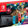 The best Nintendo Switch Black Friday deals 2019: New console ...