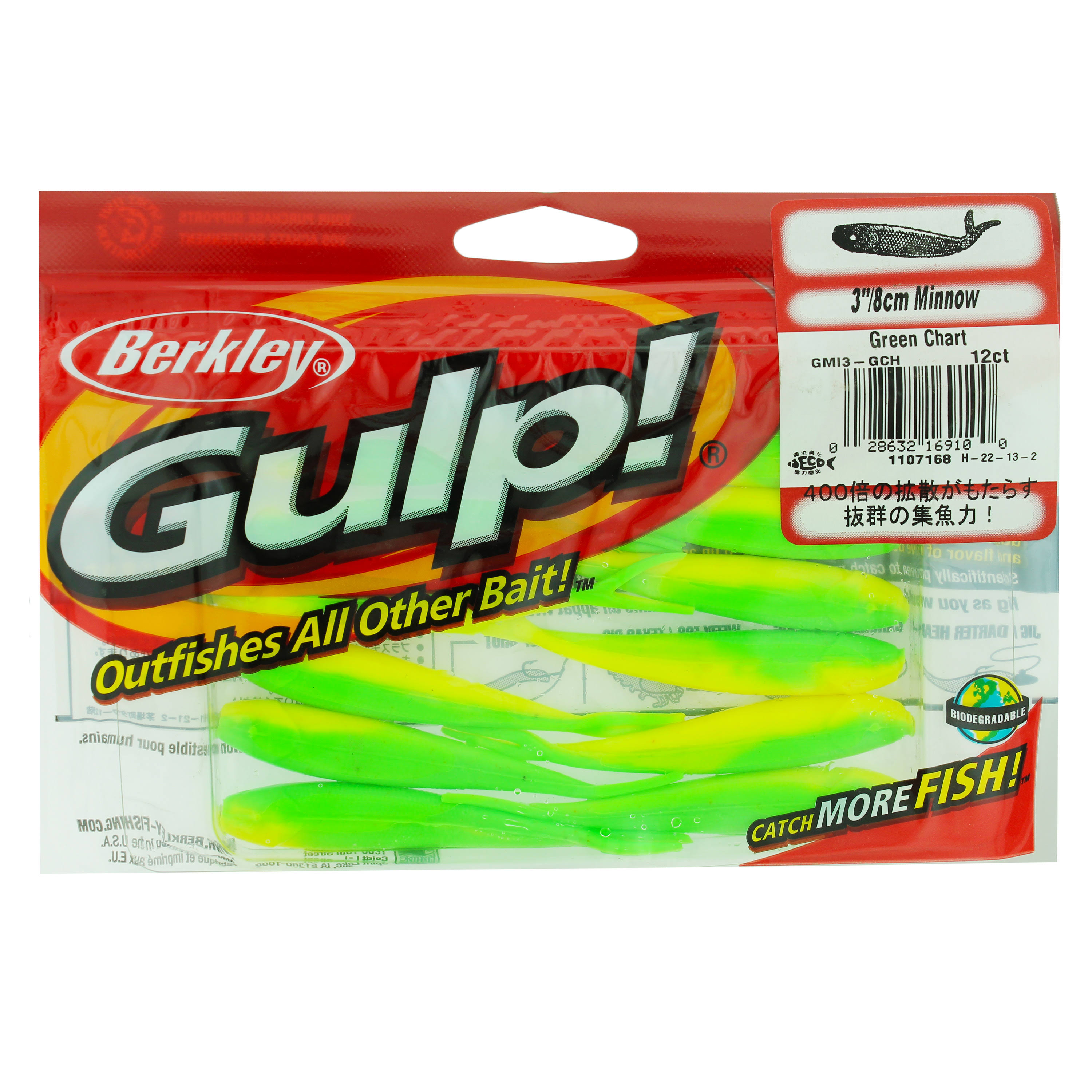Berkley Gulp! Minnow Soft Bait - Green Chartreuse, 3in