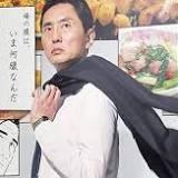 孤独のグルメ, 大晦日, 松重 豊, テレビ東京, 放送事故