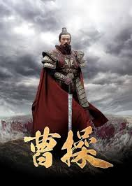 Cao Cao-英雄曹操