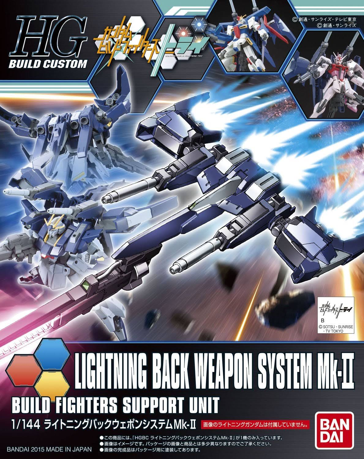 Bandai Gundam Build Custom HGBC Lightning Back Weapon System MK II 2 Hg 1/144