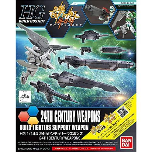 Bandai HG Build Custom 032 24TH Century Weapons Kit - 1/144 Scale