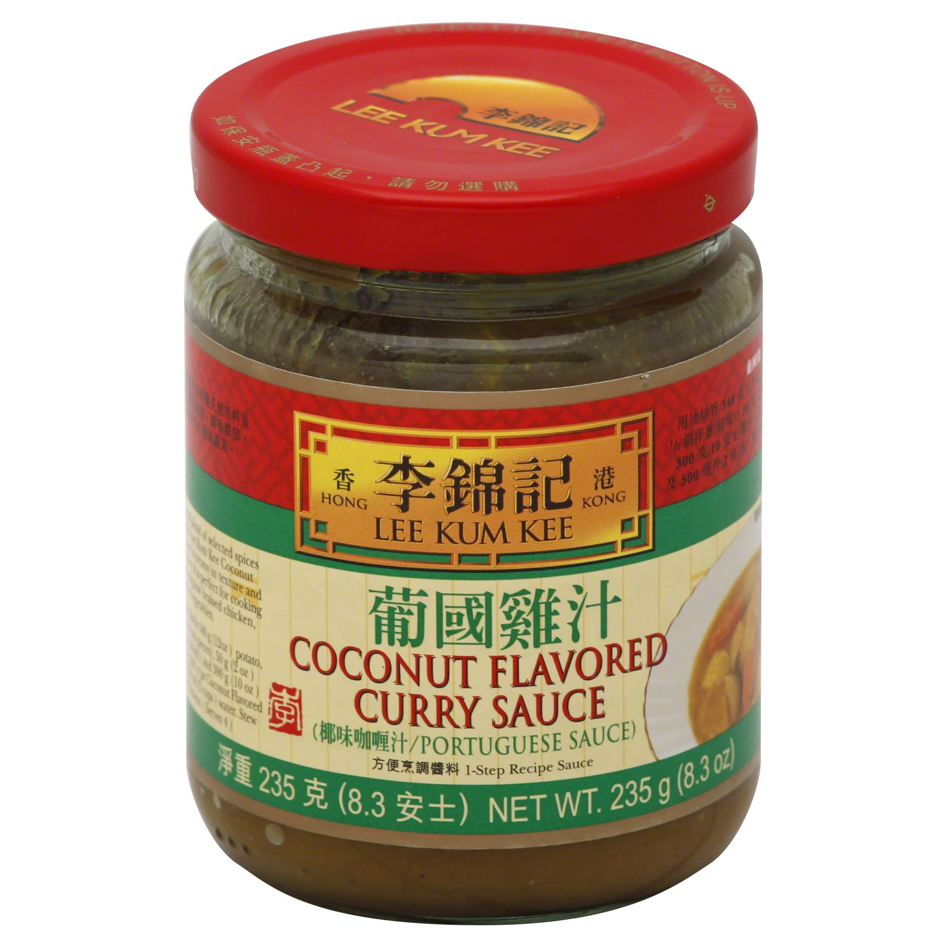 Lee Kum Kee Curry Sauce, Coconut Flavored - 8.3 oz