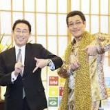 古坂大魔王, 持続可能な開発目標, 岸田文雄, 国際連合, 外務大臣, 外務省, 日本, 国際連合本部ビル